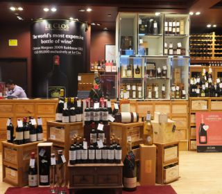 Wine Shop at Duty Free
